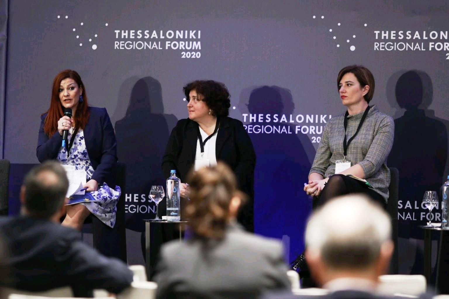 EULEX Spokesperson speaks at the 2nd Thessaloniki Regional Forum